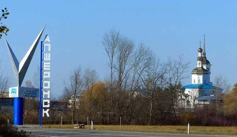 очистка вентиляции в Апшеронске